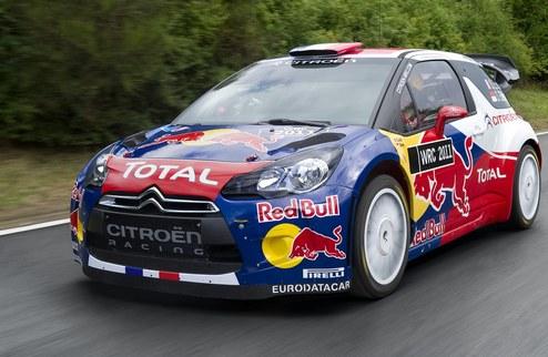 WRC-2011. �� ����������� �������!