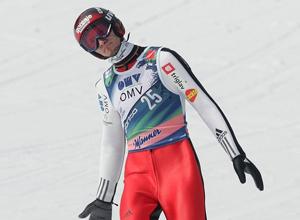 Прыжки с трамплина. Сборную Словении представят пять спортсменов