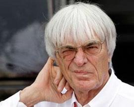 Гран-при Бахрейна может быть перенесен