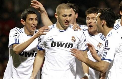 Реал не проиграл в Лионе