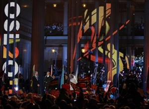 Чемпионат мира в Осло официально открыт