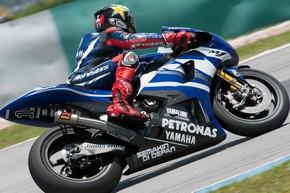 """Moto GP. Лоренсо: """"Наши результаты — многообещающие"""""""