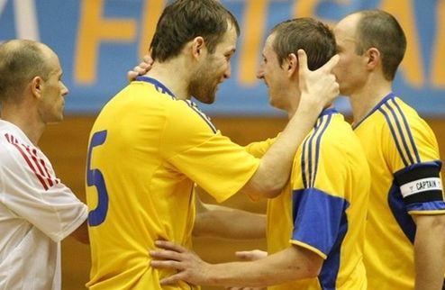 Жеребьевка футзального Евро-2012: Украина — во второй корзине