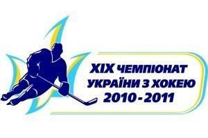 Чемпионат Украины: еще одна отмена
