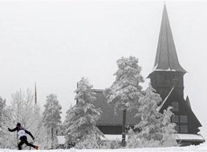 Лыжные гонки. Четырем лыжникам отказано в старте