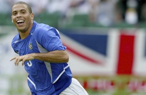 Роналдо: прощальный матч за сборную Бразилии