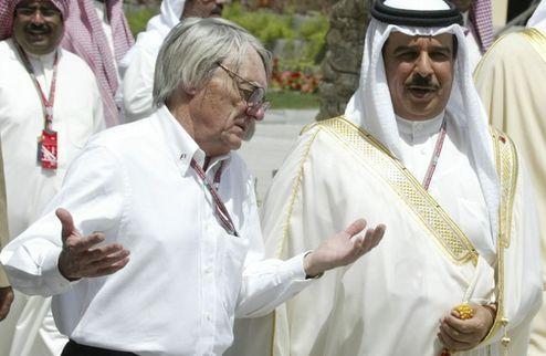 Судьба Гран-при Бахрейна решится на следующей неделе