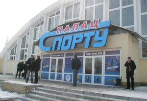 Финал четырех Кубка Украины пройдет в Черкассах