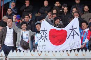 В Японии отменили футбольные матчи