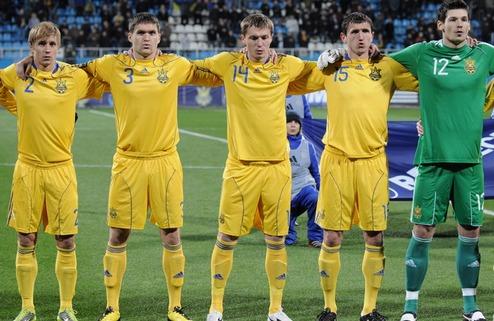 Яковенко огласил список
