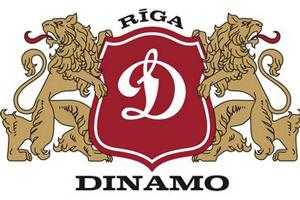 Рижское Динамо сыграет на Кубке Шпенглера