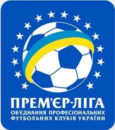 Премьер-лига утвердила даты и время начала матчей 25-ого тура