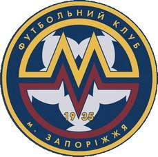 Запорожский Металлург просит болельщиков не ехать с ними в Харьков
