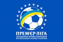 Матчи украинской Премьер-лиги можно смотреть и в Испании
