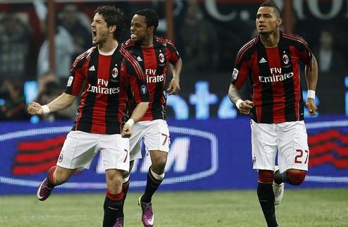 Милан делает заявку на чемпионство + ВИДЕО