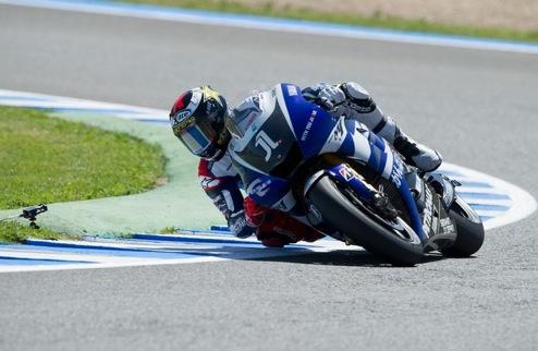 MotoGP. Гран-при Испании. Чудесная победа Лоренсо