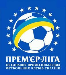 Премьер-лига утвердила даты и время начала матчей 26-ого тура