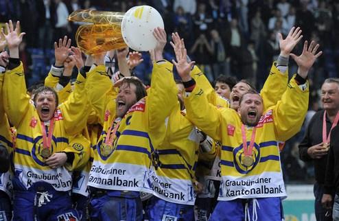 Давос — победитель чемпионата Швейцарии