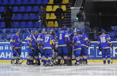 ЧМ. Дивизион 1. Украина — Литва. Онлайн