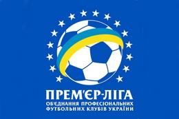 Премьер-лига оштрафовала Динамо, Днепр, Арсенал и Кривбасс