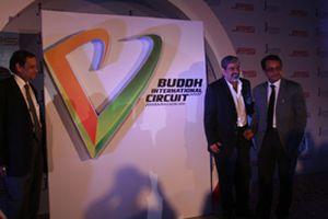 Представлен логотип Гран-при Индии