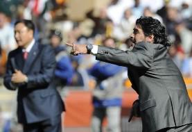 Марадона может возглавить Сан-Лоренсо