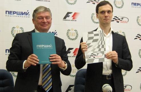 Официально: Формулу-1 покажет Первый Национальный (обновлено)