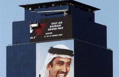 Бахрейн хочет вернуть себе Гран-при в ближайшем будущем