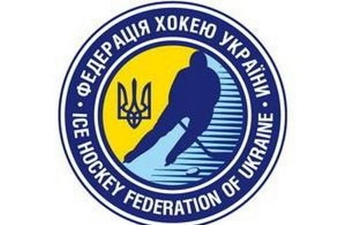 """Осенью начнет свою работу """"Украинская академия хоккея"""""""