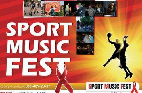 УСЛ-2011. Sport Music Fest 4