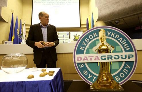 Динамо — хозяин финального матча за Кубок Украины