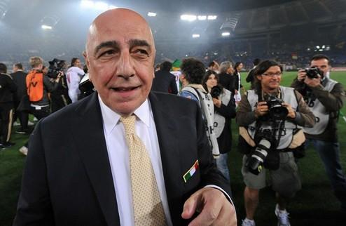 Милан начинает переговоры по новым контрактам