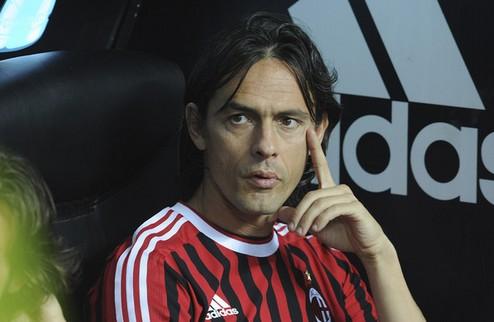 Индзаги продлил контракт с Миланом