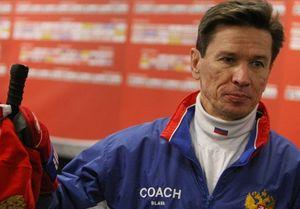 ФХР: Быков пока остается тренером сборной