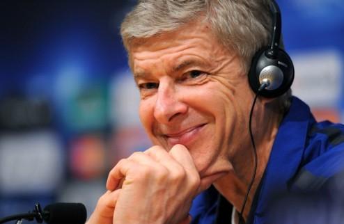Арсенал не собирается тратить 50 млн. на трансферы