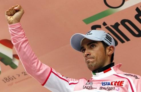 Джиро д'Италия. Есть Контадор и все остальные