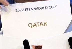 Катар отрицает обвинения в коррупции