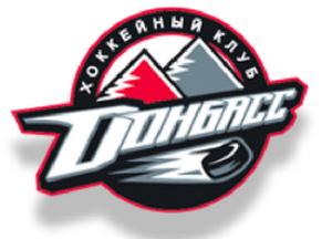 Сегодня Донбасс могут принять в ВХЛ