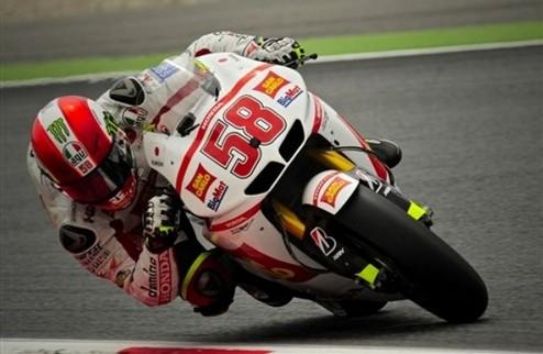 MotoGP. Гран-при Каталонии. Симончелли завоевал поул