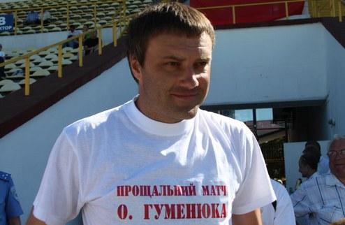 В Хмельницком состоялся прощальный матч Александра Гуменюка