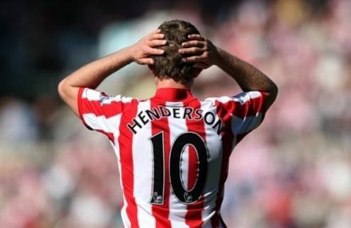 Официально: Хендерсон переходит в Ливерпуль
