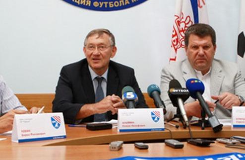 Альтман зовет в Таврию Езерского, Калиниченко и Несмачного