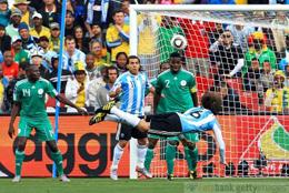 ФИФА расследует разгром Аргентины