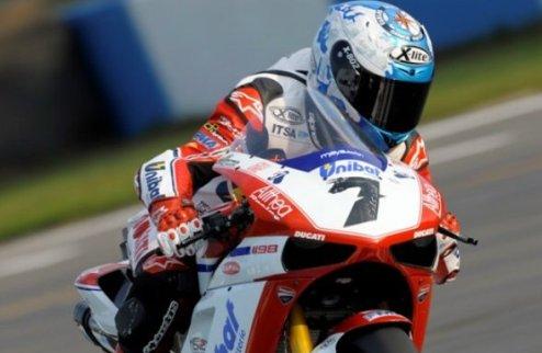 Superbike. Гран-при Сан-Марино. Карлос Чека – 8 из 12