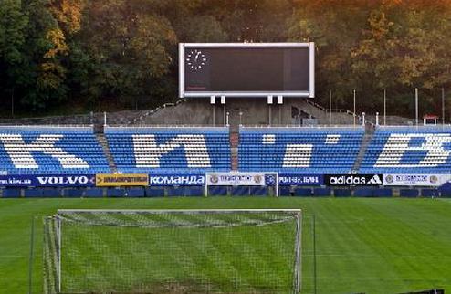 Дисквалификация стадиона Динамо отменена