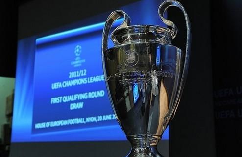 Лига чемпионов: первый жребий брошен