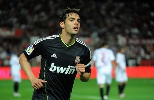 Marca: Кака покинет Реал