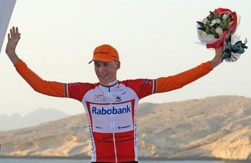 ��� �� ����� 2011. ������������� ������. Rabobank