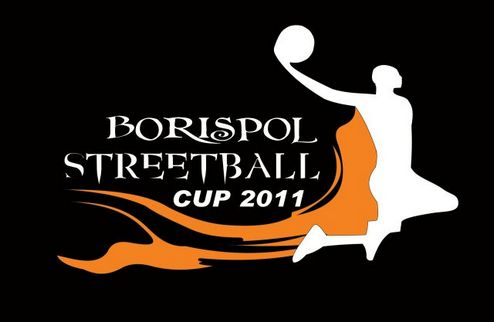 ���������� ������������ ����. Borispol Streetball Cup 2011