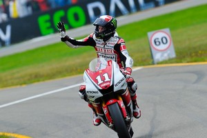 """MotoGP. Спис: """"Это была самая комфортная гонка в моей жизни"""""""